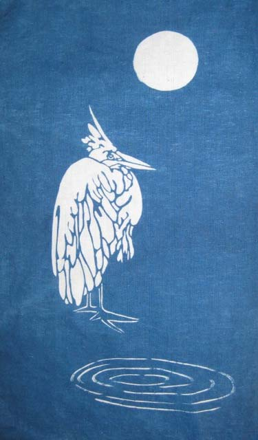"""Heron"" by Karen Miller"